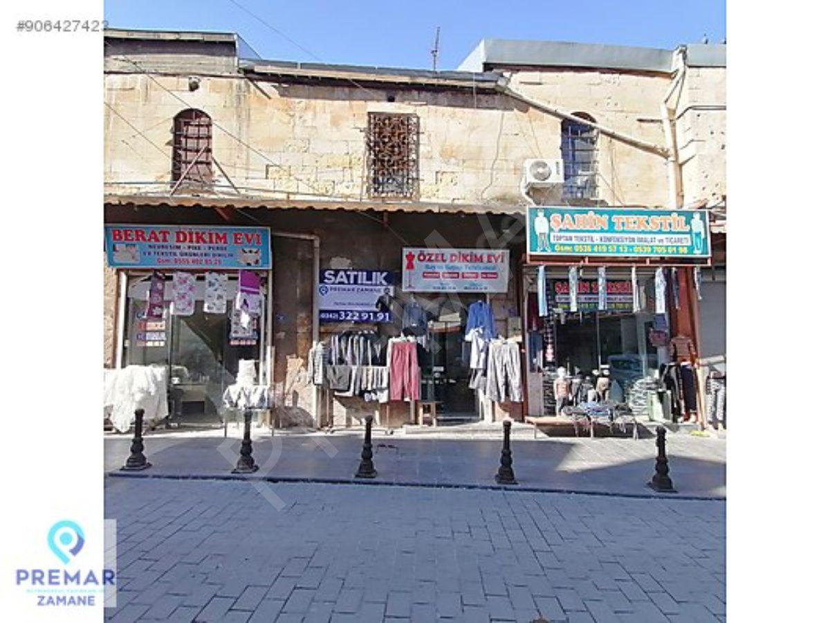Premar İbrahimli Gaziantep İn Turist Bölgesinde Miraslık Tarihi Eser Sahibi Olun