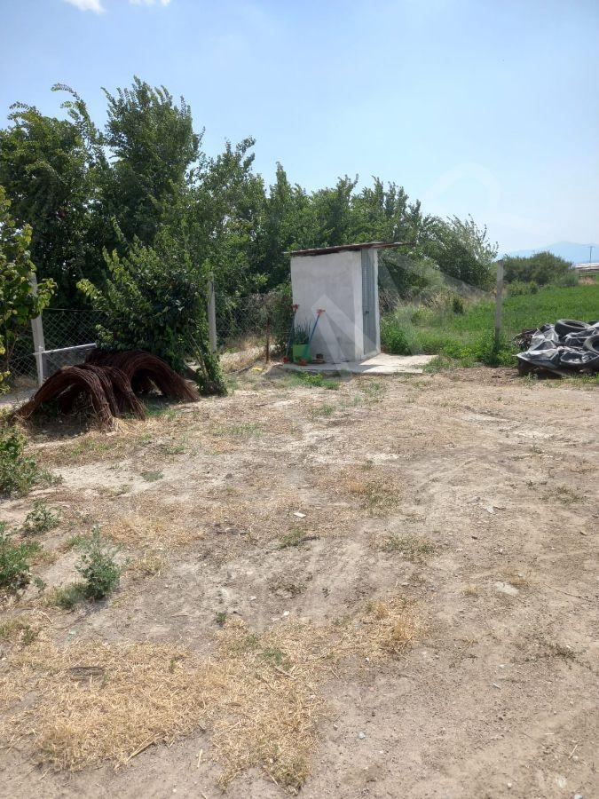 İncirliova Sınırteke Mahallesinde 9,444 Dönüm Tarla