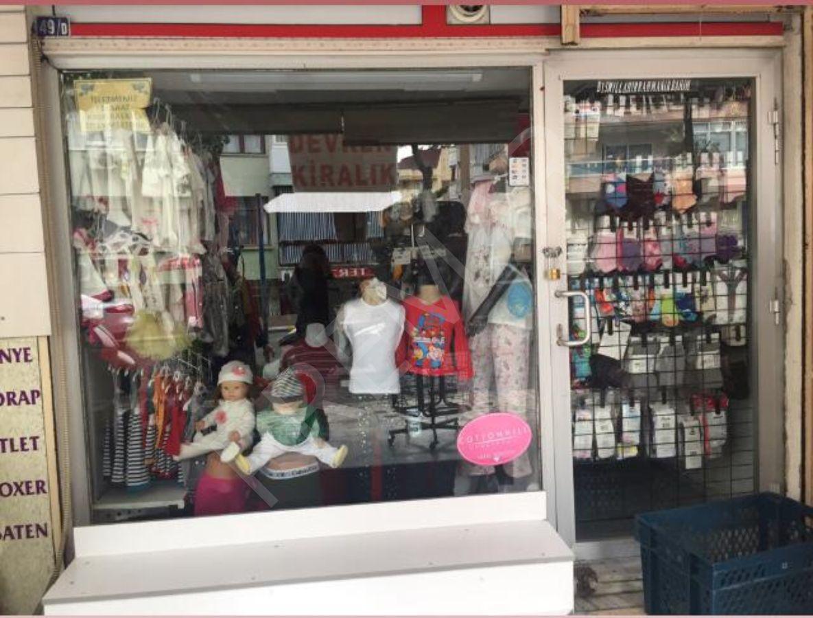 Şekerhane Mahallesinde Kiralık Dükkan -ДЛЯ АРЕНДУ МАГАЗИН В МАХАЛЛЕ ШАКЕРХАНЕ 700ЛИРО